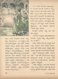 July 1971 Telugu Chandamama magazine page 48