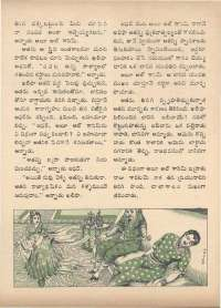 July 1971 Telugu Chandamama magazine page 49