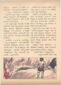 July 1971 Telugu Chandamama magazine page 58