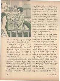 July 1971 Telugu Chandamama magazine page 36