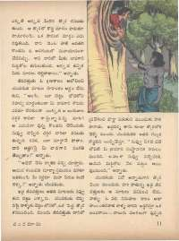 July 1971 Telugu Chandamama magazine page 21