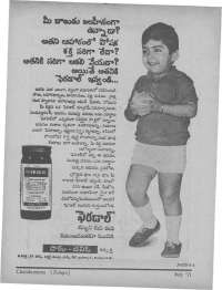 July 1971 Telugu Chandamama magazine page 81
