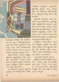 July 1971 Telugu Chandamama magazine page 64
