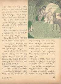 July 1971 Telugu Chandamama magazine page 57