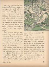 July 1971 Telugu Chandamama magazine page 45