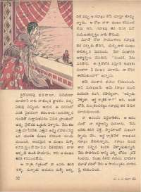 July 1971 Telugu Chandamama magazine page 42
