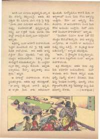 July 1971 Telugu Chandamama magazine page 26