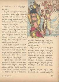 July 1971 Telugu Chandamama magazine page 63