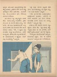 July 1971 Telugu Chandamama magazine page 15
