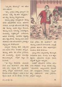 July 1971 Telugu Chandamama magazine page 51