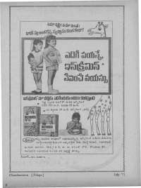 July 1971 Telugu Chandamama magazine page 7