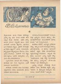 July 1971 Telugu Chandamama magazine page 67