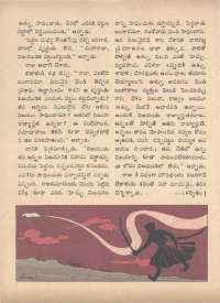 July 1971 Telugu Chandamama magazine page 34