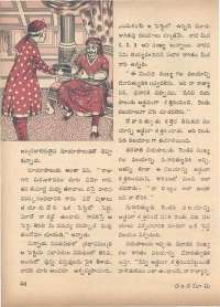 July 1971 Telugu Chandamama magazine page 54