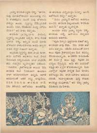 July 1971 Telugu Chandamama magazine page 70