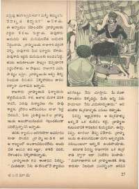 July 1971 Telugu Chandamama magazine page 37