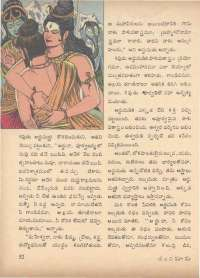 July 1971 Telugu Chandamama magazine page 62