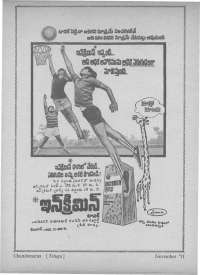 November 1971 Telugu Chandamama magazine page 10