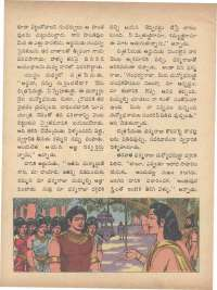 November 1971 Telugu Chandamama magazine page 66