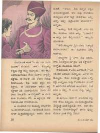 November 1971 Telugu Chandamama magazine page 30