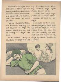 November 1971 Telugu Chandamama magazine page 28