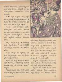 November 1971 Telugu Chandamama magazine page 39