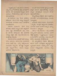 November 1971 Telugu Chandamama magazine page 14