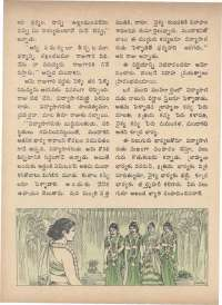 November 1971 Telugu Chandamama magazine page 36