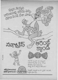 November 1971 Telugu Chandamama magazine page 75