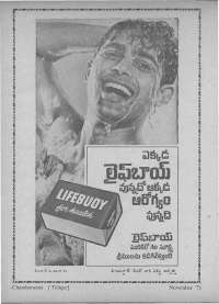 November 1971 Telugu Chandamama magazine page 7