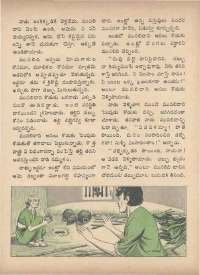 November 1971 Telugu Chandamama magazine page 49
