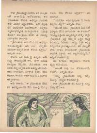 November 1971 Telugu Chandamama magazine page 53
