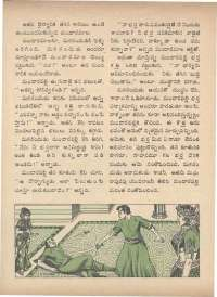 November 1971 Telugu Chandamama magazine page 44