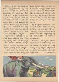 November 1971 Telugu Chandamama magazine page 26