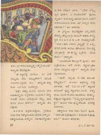 November 1971 Telugu Chandamama magazine page 20