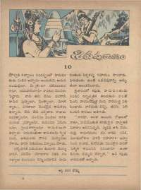 November 1971 Telugu Chandamama magazine page 67