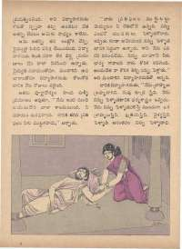 November 1971 Telugu Chandamama magazine page 35