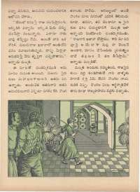 November 1971 Telugu Chandamama magazine page 56