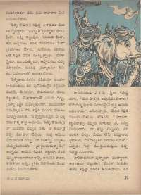 November 1971 Telugu Chandamama magazine page 69
