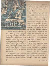 November 1971 Telugu Chandamama magazine page 68