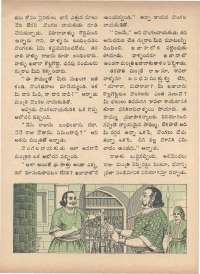 November 1971 Telugu Chandamama magazine page 57