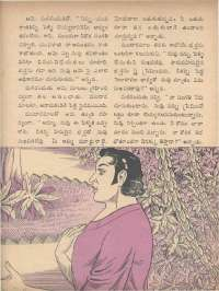 November 1971 Telugu Chandamama magazine page 43