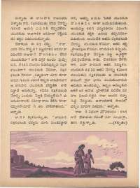 November 1971 Telugu Chandamama magazine page 31