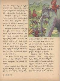November 1971 Telugu Chandamama magazine page 23