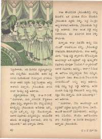 November 1971 Telugu Chandamama magazine page 52