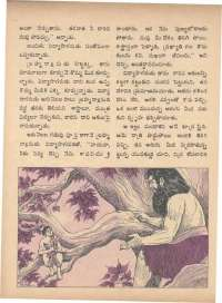 November 1971 Telugu Chandamama magazine page 34