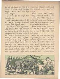 November 1971 Telugu Chandamama magazine page 40
