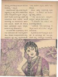 November 1971 Telugu Chandamama magazine page 42