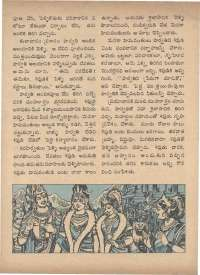 November 1971 Telugu Chandamama magazine page 70