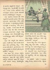April 1972 Telugu Chandamama magazine page 41